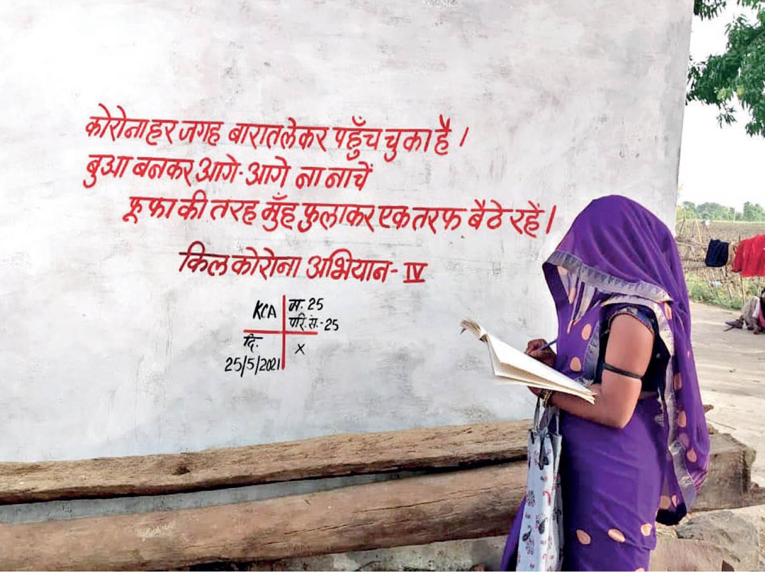MP में गांव और सरकार बुरे वक्त से पहले ही संभले, प्रदेश की 20 हजार से ज्यादा पंचायतों में कोरोना का एक भी केस नहीं भोपाल,Bhopal - Dainik Bhaskar
