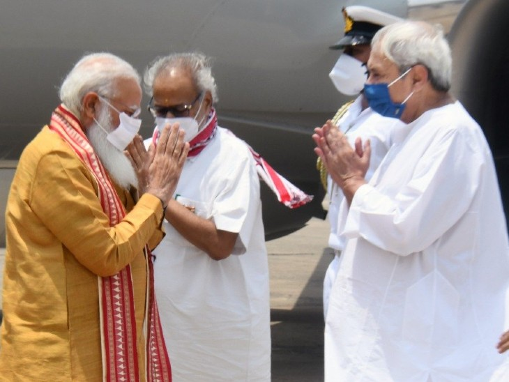 प्रधानमंत्री नरेंद्र मोदी शुक्रवार को ओडिशा पहुंचे। यहां उन्होंने मुख्यमंत्री नवीन पटनायक से तूफान से हुए नुकसान की जानकारी ली।