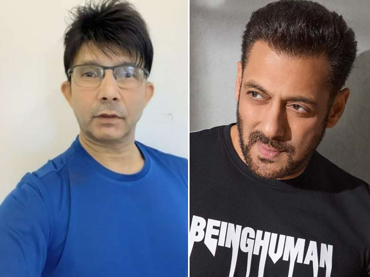 सलमान खान को केआरके की चुनौती, लिखा- अब वे विनती करें या मेरे पैर छुएं, मैं उनकी फिल्म और गानों का रिव्यू करता रहूंगा|बॉलीवुड,Bollywood - Dainik Bhaskar