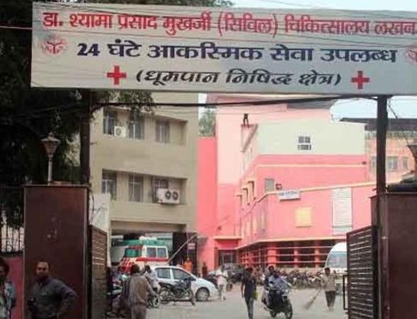 अस्पताल के ENT विभाग का ऑपरेशन थिएटर रिजर्व हुआ, डॉक्टर्स की ड्यूटी भी तय हुई; शासन को भेजी गई रिपोर्ट लखनऊ,Lucknow - Dainik Bhaskar