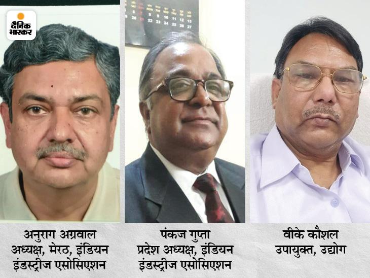 मेरठ में IIA ने कहा- ऑक्सीजन न मिलने से स्टील, फैब्रिकेशन सहित कई उद्योग बंद, 4 लाख कामगारों की रोजी-रोटी का संकट|मेरठ,Meerut - Dainik Bhaskar