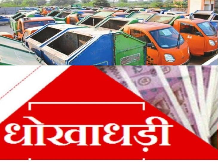 एग्रीमेंट पर लिए थे डंपर, पोकलेन और JCB मशीन, नहीं किया भुगतान, कंपनी के इंडिया हेड समेत 3 पर FIR|ग्वालियर,Gwalior - Dainik Bhaskar