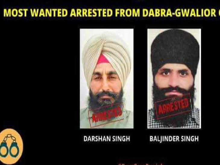 14 दिन पहले पंजाब पुलिस के दो ASI की गोलियों से भूनकर हत्या करने वाले बदमाश डबरा से पकड़े गए|ग्वालियर,Gwalior - Dainik Bhaskar