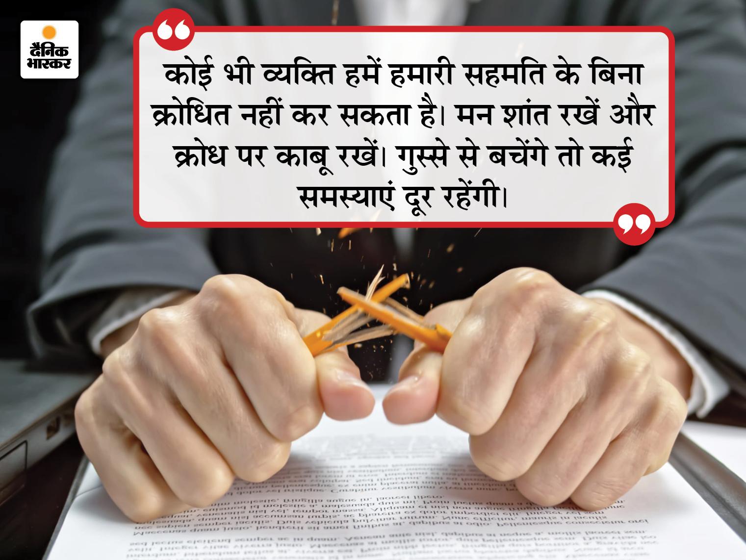 जो लोग समय का मूल्य नहीं समझते हैं, वे किसी भी दूसरी चीज का महत्व नहीं समझ सकते|धर्म,Dharm - Dainik Bhaskar