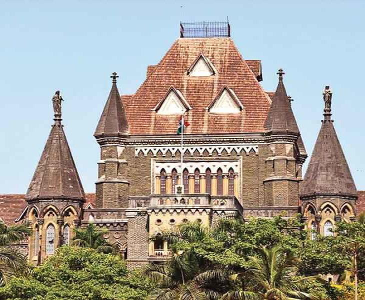 Bombay High Court told the Center – Should have shown sensitivity towards patients, why worry about the manufacturer more than the patients | बॉम्बे हाईकोर्ट ने केंद्र से कहा- मरीजों के प्रति संवेदनशीलता दिखानी चाहिए थी, मरीजों से ज्यादा निर्माता की फिक्र क्यों