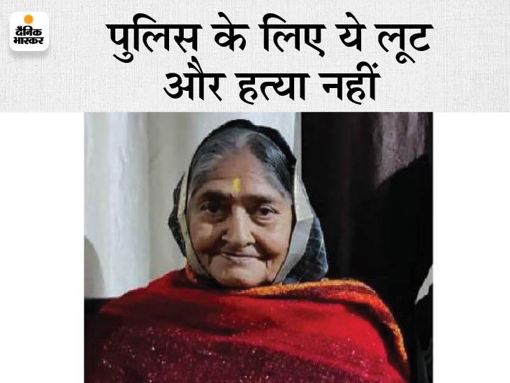 बेटे के साथ इलाज कराने जा रही 82 साल की वृद्धा के गले से बदमाश ने खींची चेन, झुमका छीनने में बाइक पलटी, मौत; बेटा भी घायल|जबलपुर,Jabalpur - Dainik Bhaskar