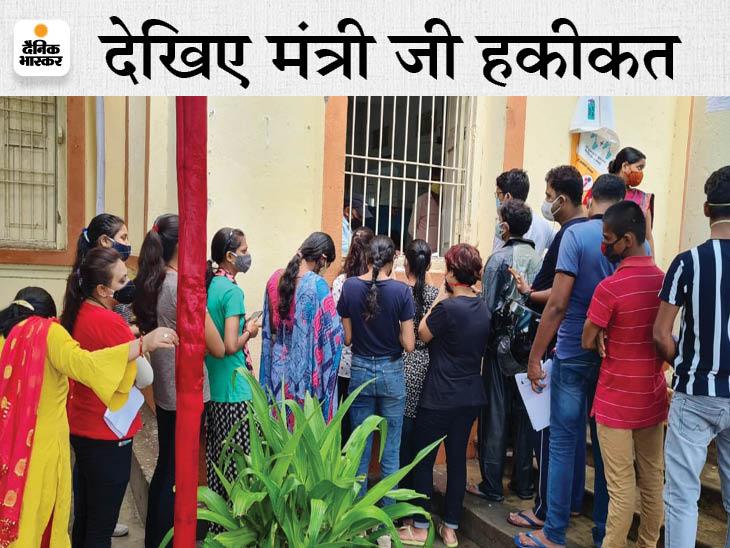 बिहार के चार जिलों में 18+ का वैक्सीनेशन 5 दिनों से बंद, सिर्फ भागलपुर में बांका से मंगवा कर लगाई जा रही वैक्सीन बिहार,Bihar - Dainik Bhaskar