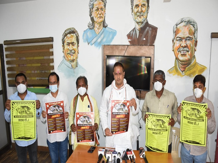 छत्तीसगढ़ में संसदीय सचिव विकास उपाध्याय ने जारी किया सवालों वाला पोस्टर, पूरे प्रदेश में 10 लाख पोस्टर लगाकर मोदी सरकार से पूछेंगे सवाल|रायपुर,Raipur - Dainik Bhaskar