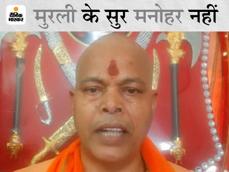 हिंदू जागरण मंच के संगठन मंत्री बोले- सैन्यकरण जरूरी, जो हमारा साथ नहीं देंगे उन्हें छोड़कर चलेंगे; जो रोड़ा बनेंगे उन्हें ठोकर मारकर चलेंगे|जयपुर,Jaipur - Dainik Bhaskar