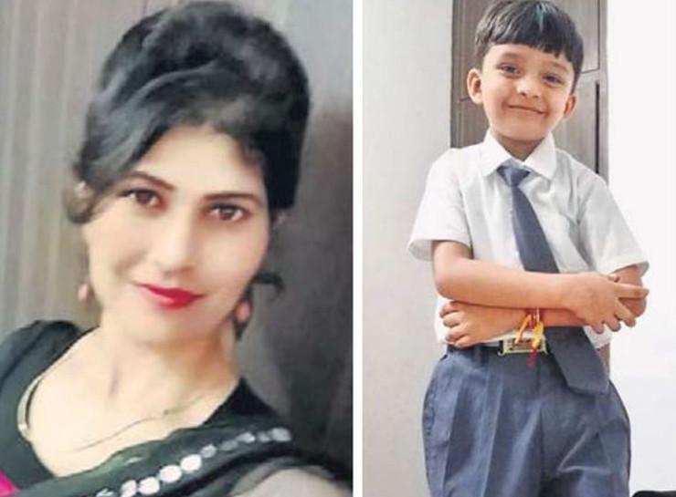 2 साल पहले जिंदा जलाकर मारे गए दीपा गुर्जर और उसका बेटा शौर्य। (फाइल फोटो)