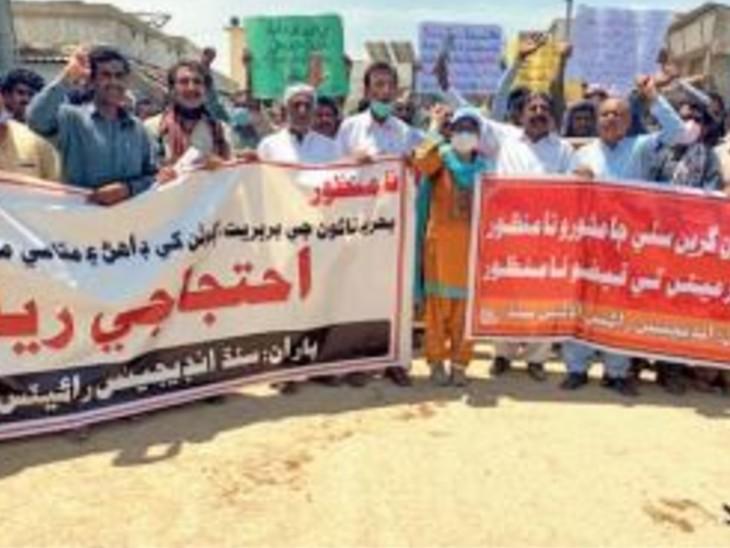 पाकिस्तान में बिल्डर की दादागीरी; जबरन छीन रहे जमीन, विरोध किया तो गोलियां चला दी, 12 घायल|विदेश,International - Dainik Bhaskar