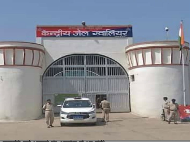अपहरण और दुष्कर्म के कैदी ने जेल अस्पताल में जाकर खा ली नींद की 20 गोलियां, उल्टियां करने पर चला पता; हालत गंभीर|ग्वालियर,Gwalior - Dainik Bhaskar