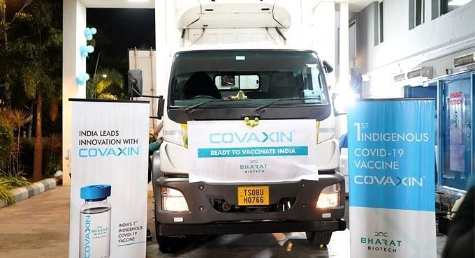 भारत बायोटेक ने कोवैक्सिन का प्रोडक्शन बढ़ाने के लिए एनिमल वैक्सीन बनाने वाली अपनी दो यूनिट्स को तैयार करना शुरू कर दिया है। कंपनी का दावा प्रोडक्शन बढ़ाकर 1 अरब डोज सालाना तक लेकर जाने का है।