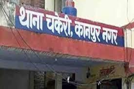 कानपुर के चकेरी में अलग-अलग जगह तीन शव मिले, किन्नर और महिला की हत्या कर शव फेंके जाने का संदेह|कानपुर,Kanpur - Dainik Bhaskar