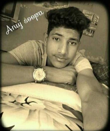 मृतका दीपा का भाई अनुज