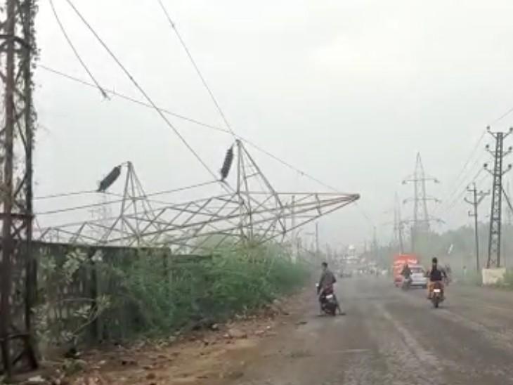 कोटा में 40 किमी प्रति घण्टे की रफ्तार से हवा चली, 132 KV का टावर गिरा, दीवार गिरने से बालक घायल, छतों के टीन टप्पर उड़े|कोटा,Kota - Dainik Bhaskar