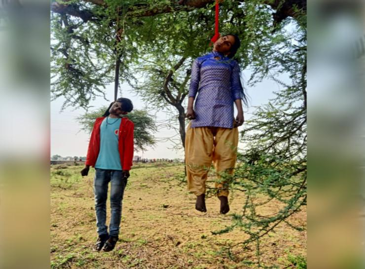 घर से लापता युवक-युवती ने पेड़ पर फंदा लगाकर दी जान, जेब में मिला मुंबई से जयपुर लौटने का ट्रेन टिकट जयपुर,Jaipur - Dainik Bhaskar