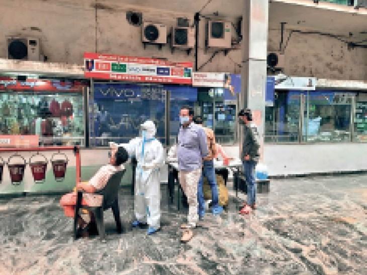 अनलाॅक से भीड़ बढ़ी तो बाजारों में जांच 545 का एंटीजन टेस्ट, सभी नेगेटिव मिले रायपुर,Raipur - Dainik Bhaskar
