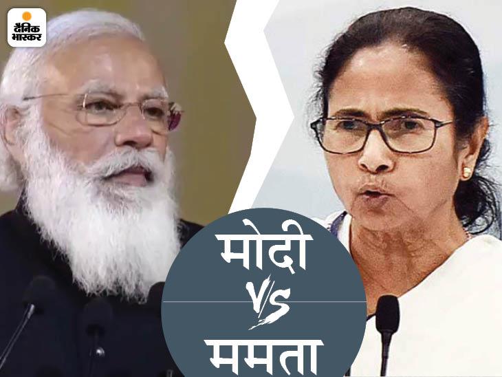 ममता बोलीं- केंद्र सरकार बदले की राजनीति कर रही है, बंगाल के भले के लिए मोदी के पैर भी छू सकती हूं|देश,National - Dainik Bhaskar