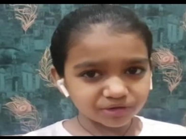 इंदौर की 11 वर्ष की अवनि ने कोरोना वैक्सीन की ऑनलाइन बुकिंग का वीडियो बनाया, सोशल मीडिया पर अपलोड किया इंदौर,Indore - Dainik Bhaskar