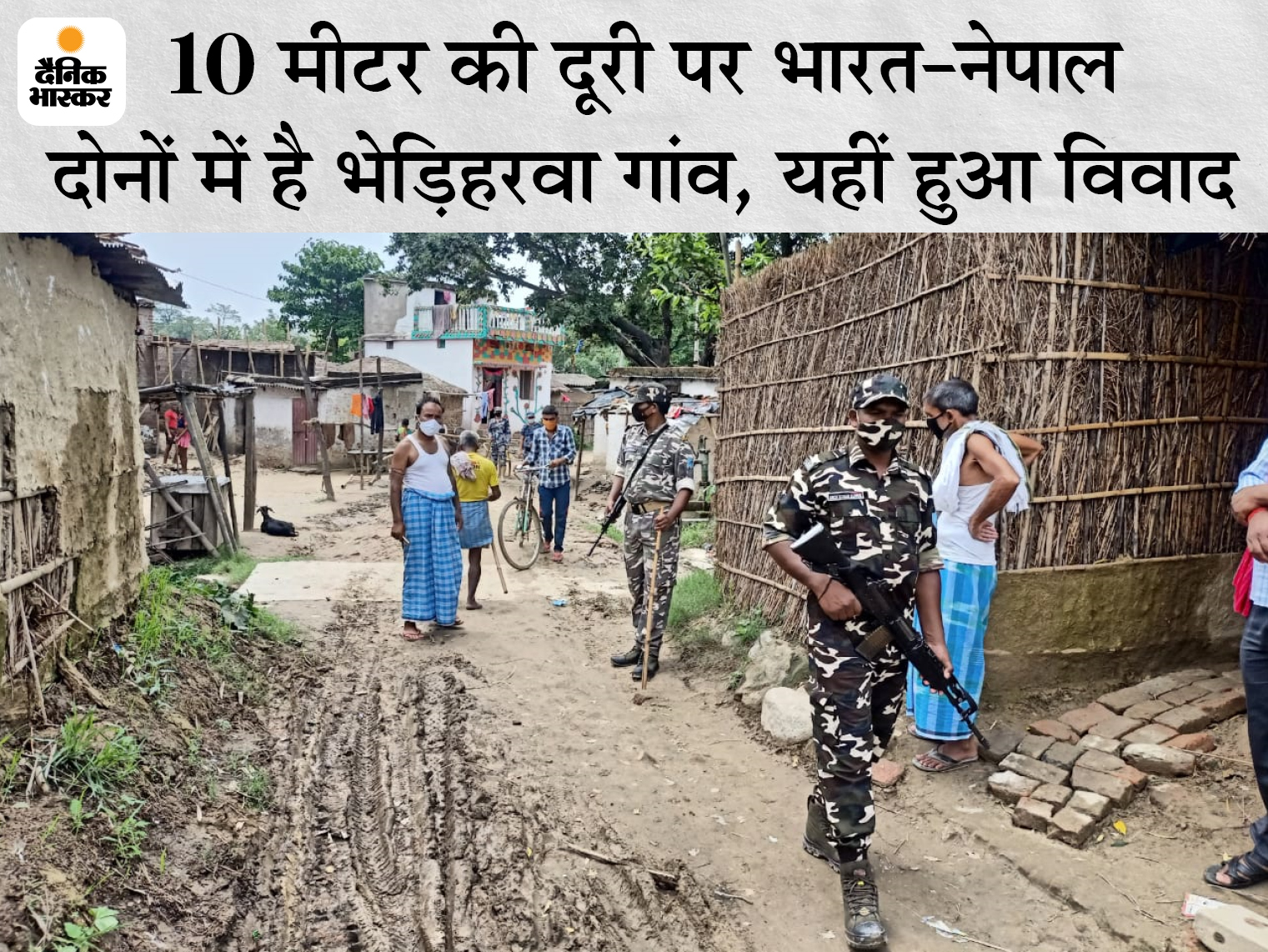 दूध लेकर बॉर्डर पार आए नेपाली नागरिक को भारतीय समझकर पीटा, नेपाली पुलिस की ज्यादती पर दोनों देशों के लोगों ने किया बवाल|मैनाटांड़,Mainatand - Dainik Bhaskar