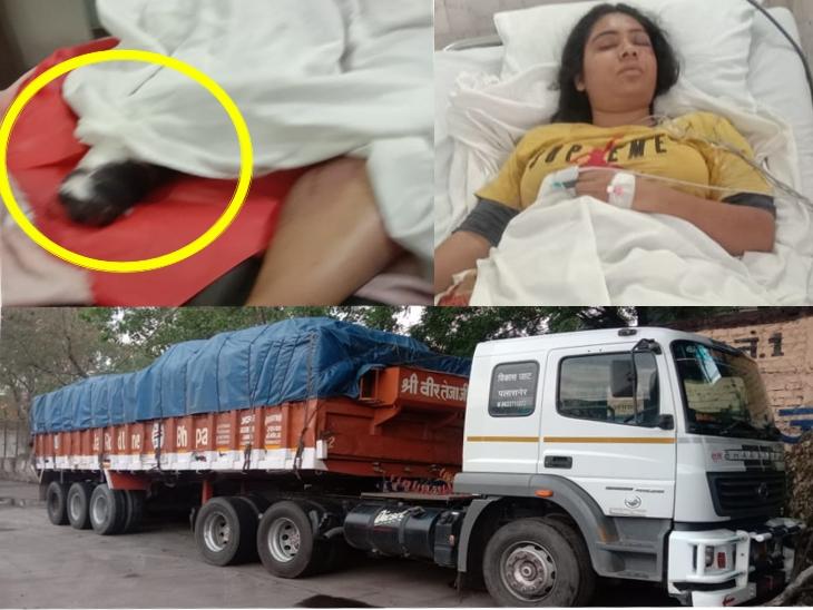 युवती को कंटेनर ड्राइवर 20 फीट तक घसीट ले गया; घायल ने फोन कर कहा- पापा अस्पताल आ जाओ एक्सीडेंट हो गया है, नहीं जुड़ सका पैर|इंदौर,Indore - Dainik Bhaskar