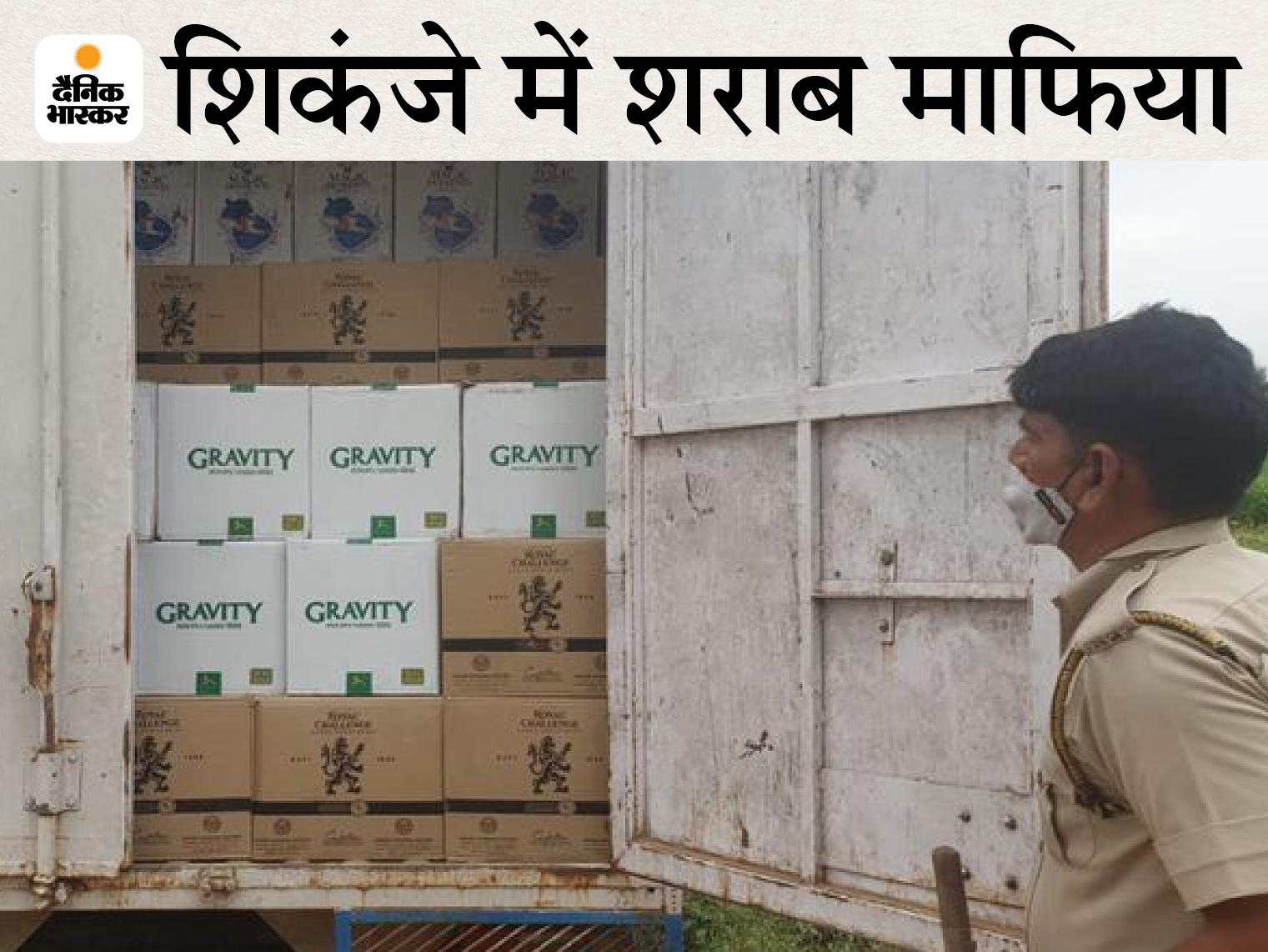 बीकानेर सहित 5 जिलों के आबकारी अधिकारियों की टीम जुटी, 5 मिनी ट्रक और 8 लग्जरी गाड़ियों से सीमा पार 1200 पेटी भेजने की थी तैयारी|पाली,Pali - Dainik Bhaskar
