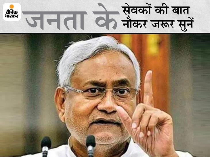 CM नीतीश कुमार ने कहा- इन लोगों ने बाढ़ वाले इलाकों पर फीडबैक दिया है, उसके अनुसार ही करें काम|बिहार,Bihar - Dainik Bhaskar