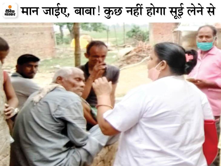 बक्सर जिले के नावानगर के हरोजा गांव में वैक्सीनेशन के लिए लोगों को जागरुक करतीं स्वास्थ्यकर्मी। - Dainik Bhaskar