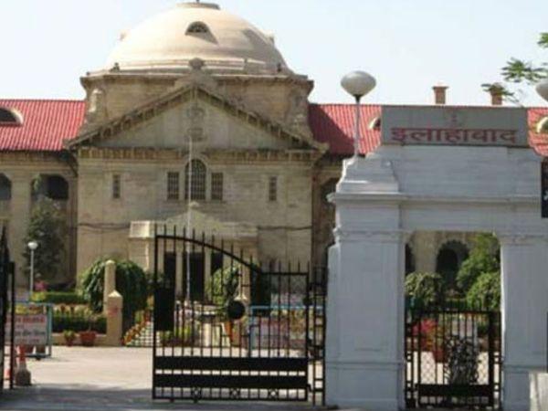 IPS का लापता होना गंभीर मामला, ढूंढने के लिए क्या किया; UP सरकार को 14 जून तक बताने को कहा देश,National - Dainik Bhaskar