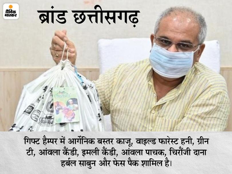 ट्राइफेड इंडिया ने हर्बल उत्पादों से तैयार किया कोविड कवच, इम्युनिटी बूस्टर के रूप में किया जा सकेगा इस्तेमाल|रायपुर,Raipur - Dainik Bhaskar