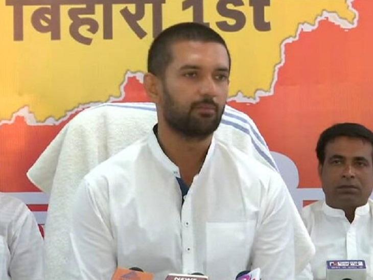 चिराग पासवान समेत अपने 6 सांसदों को ढूंढ रही है जनता, लेकिन क्षेत्र में दिखाई नहीं दिया LJP का कोई भी सांसद|बिहार,Bihar - Dainik Bhaskar