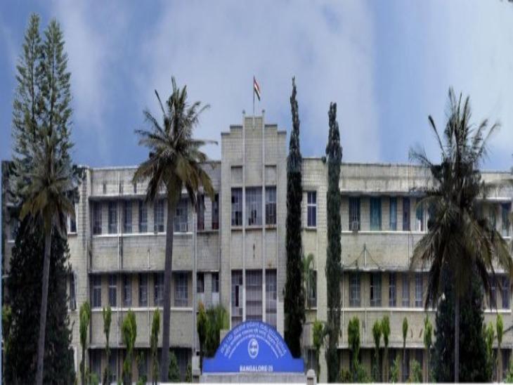 NIMHANS ने नर्सिंग ऑफिसर समेत विभिन्न पदों पर निकाली भर्ती, 275 पदों के लिए 28 जून तक करें आवेदन करिअर,Career - Dainik Bhaskar