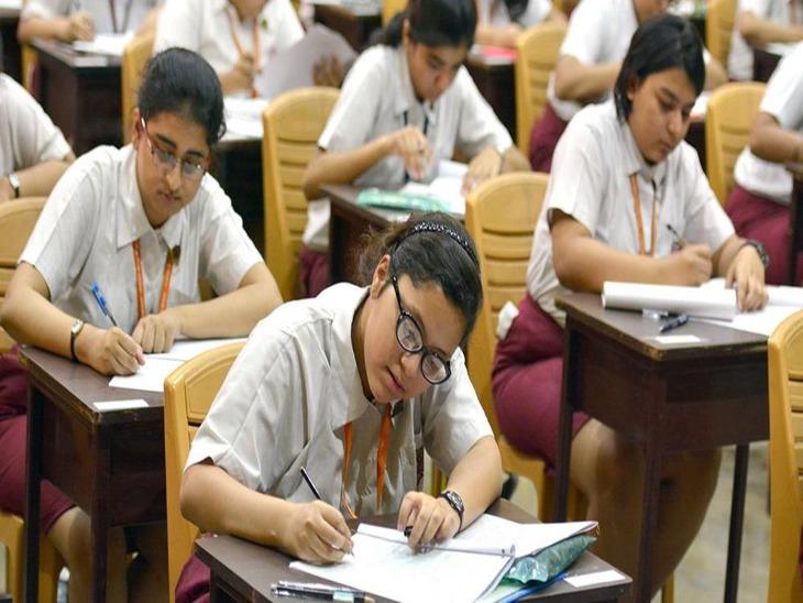 स्कूल शिक्षा विभाग ने 9वीं और 11वीं के नतीजे जारी किए, इंटरनल मार्किंग के आधार पर तैयार हुआ रिजल्ट|करिअर,Career - Dainik Bhaskar