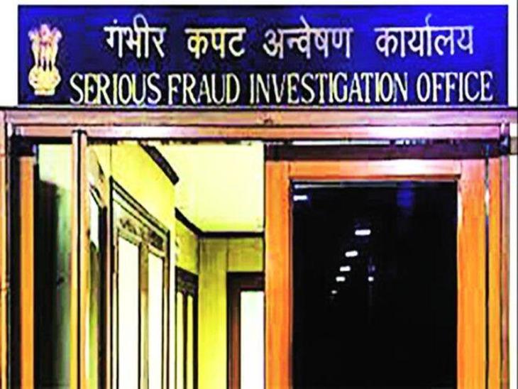 सीरियस फ्रॉड इन्वेस्टिगेशन ऑफिस ने कंसल्टेंट समेत विभिन्न पदों पर भर्ती के लिए मांगे आवेदन, 19 जून तक करें अप्लाई करिअर,Career - Dainik Bhaskar