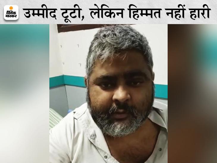 टीबी के साथ फेफड़ों में 92 प्रतिशत फैल गया था संक्रमण, कोमा में जाने का खतरा था; रिकवर होकर किया चमत्कार अलवर,Alwar - Dainik Bhaskar