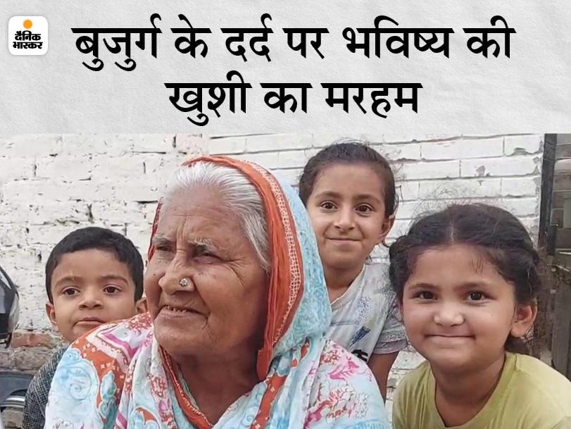 जालंधर में रह रही शरणार्थी अमरो देवी अपनी व्यथा सुनाती हुई। - Dainik Bhaskar