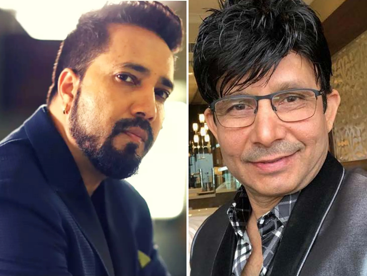 केआरके ने सलमान का पक्ष लेने वाले मीका सिंह को कहा चिरकुट, सिंगर का पलटवार- मैं करन जौहर या अनुराग कश्यप नहीं, उसका बाप हूं|बॉलीवुड,Bollywood - Dainik Bhaskar