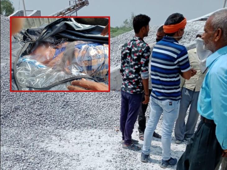 पत्थर से कूचकर क्रेशर पर काम कर रहे मुंशी की हत्या, खून से लथपथ लाश देख दंग रह गए लोग|झांसी,Jhansi - Dainik Bhaskar