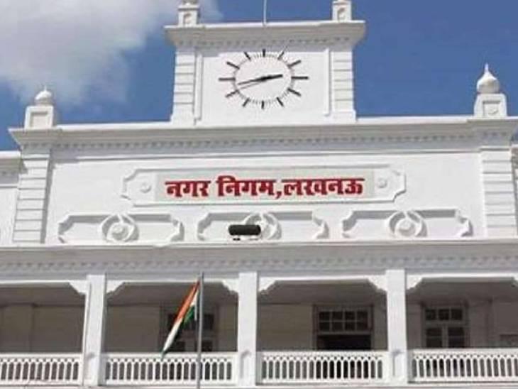 लखनऊ नगर निगम के कर्मचारी संगठन का दावा- कोविड संक्रमण से 42 की गई जान, हर परिवार को मुआवजा 50 लाख मिले लखनऊ,Lucknow - Dainik Bhaskar