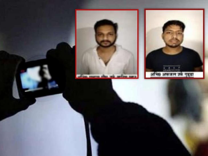 संगम नगरी के शाहगंज कोतवाली का मामला। न्यूड वीडियो वायरल करने की धमकी देकर करते थे ब्लैकमेल।  (इनसेट में आरोपी) - Dainik Bhaskar