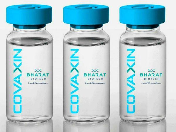 45+ के लिए 50 हजार कोवैक्सीन और 22 ऑक्सीजन वेंटीलेटर पहुंचे|रायपुर,Raipur - Dainik Bhaskar