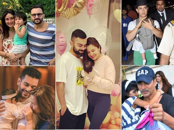 अनुष्का-विराट से लेकर करीना-सैफ तक, बच्चों को मीडिया की नजरों और लाइमलाइट से दूर रखना पसंद करते हैं ये बॉलीवुड सेलेब्स|बॉलीवुड,Bollywood - Dainik Bhaskar