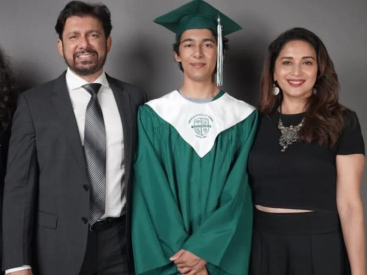 माधुरी दीक्षित के बेटे अरिन ने फ्लाइंग कलर्स के साथ हाई स्कूल किया पास, एक्ट्रेस ने सोशल मीडिया पर दी खुशखबरी बॉलीवुड,Bollywood - Dainik Bhaskar