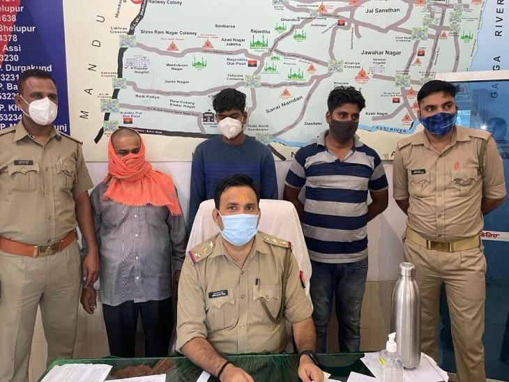 क्राइम ब्रांच का सिपाही बताकर की थी लूटपाट, पूर्व IPS की शिकायत पर सक्रिय हुई पुलिस; तीनों आरोपी दबोचे गए वाराणसी,Varanasi - Dainik Bhaskar