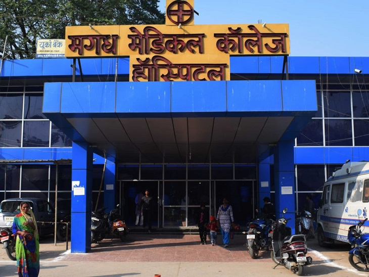 मानपुर में मिले पहले संदिग्ध मरीज की आंख में समस्या, मगध मेडिकल के विशेष वार्ड में भर्ती हुआ, इलाज जारी|गया,Gaya - Dainik Bhaskar