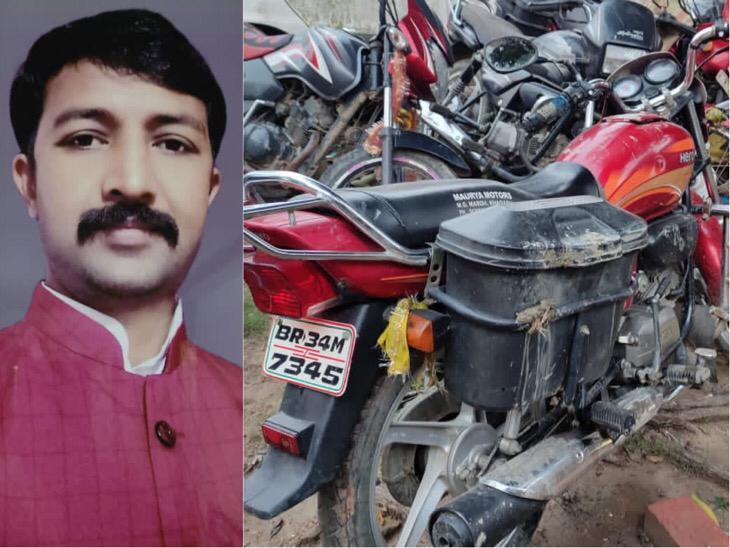 अशोक सहनी की फाइल फोटो व उनकी लावारिस बाइक। - Dainik Bhaskar