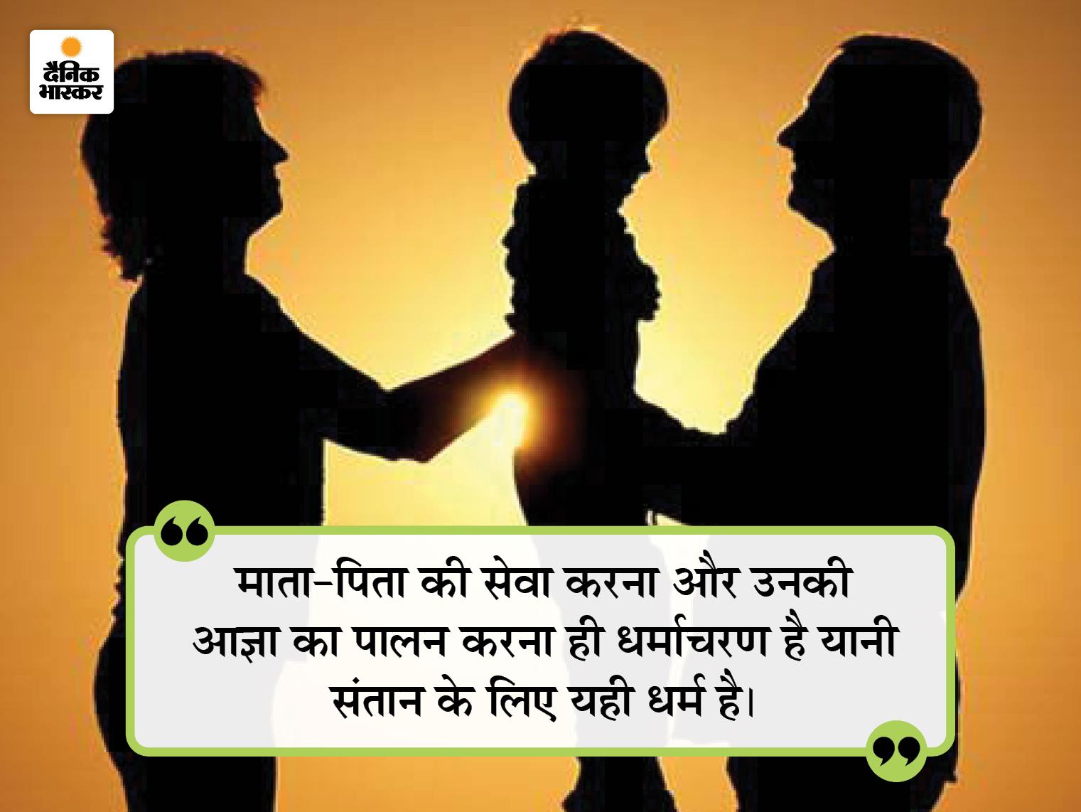 सभी गलत काम मन से उपजते हैं, अगर मन ही बदल जाए तो हम गलत काम करेंगे ही नहीं|धर्म,Dharm - Dainik Bhaskar