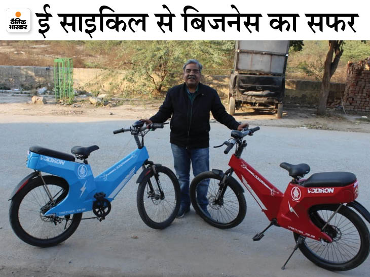 बिहार के प्रशांत ने 8 महीने पहले इलेक्ट्रिक साइकिल का स्टार्टअप शुरू किया; अब 30 लाख रुपए है टर्नओवर, 10 लोगों को रोजगार भी दिया|DB ओरिजिनल,DB Original - Dainik Bhaskar