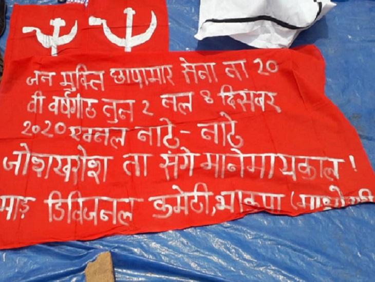 मारी गई महिला नक्सली संगठन PLGA प्लाटून नंबर 16 की सदस्य थी और उसके ऊपर 2 लाख रुपए का इनाम था।